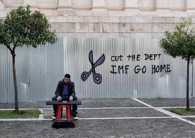 Apelo à redução da dívida