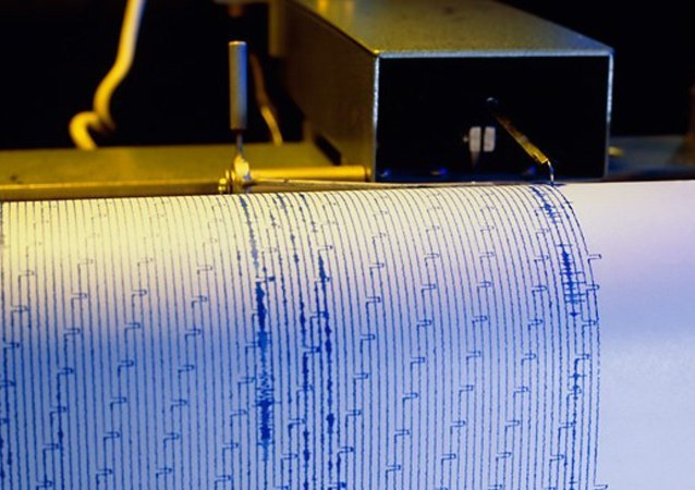 Tremor se deu a uma profundidade de 88 quilômetros
