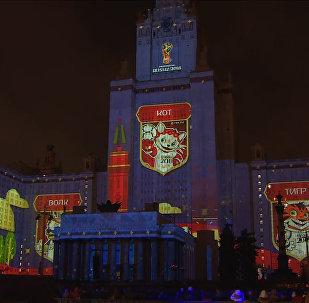 O Sexto Festival Internacional de Moscou Círculo de Luz