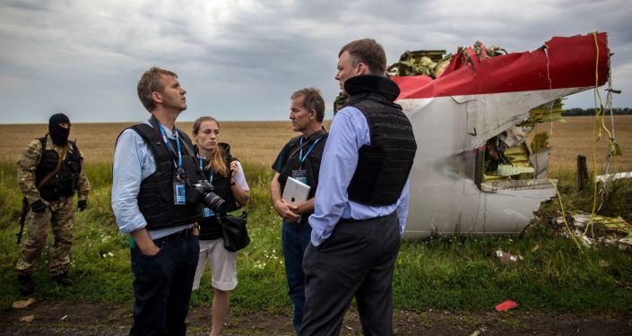 Buscas no local da queda do avião Boeing do voo MH17
