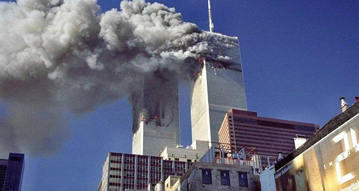 Atentado terrorista 9/11 em Nova York, complexo de edifícios Centro de Comércio Internacional