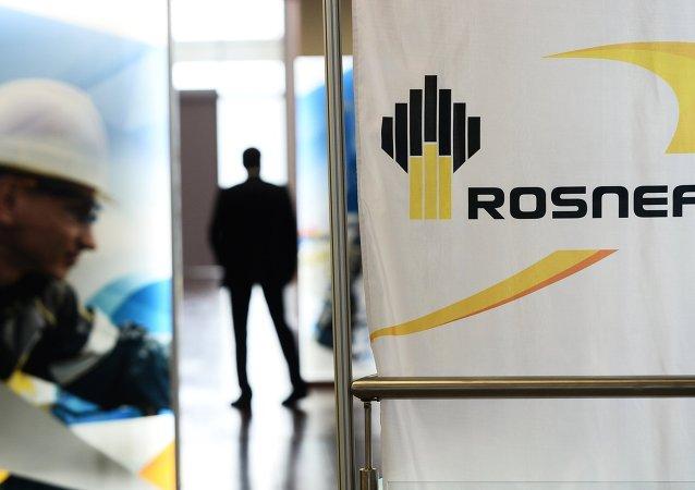 Jornal Kommersant alegou que o acordo firmado para a venda de parte das ações da petrolífera não seria vantajoso para a Rússia