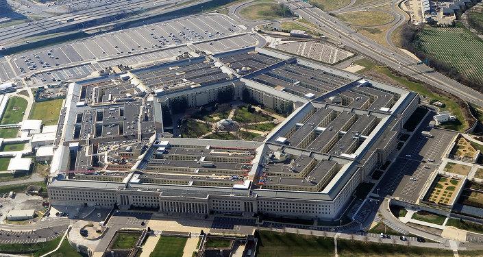 Sede do Pentágono em Washington, EUA
