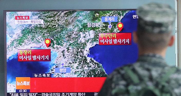 Imagens exibidas na TV após realização de teste nuclear norte-coreano, 9 de setembro, 2016