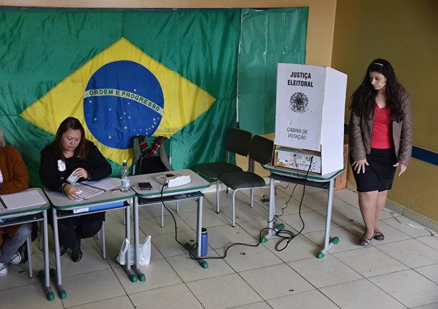 Seção de votação em São Paulo - eleições municipais 2016