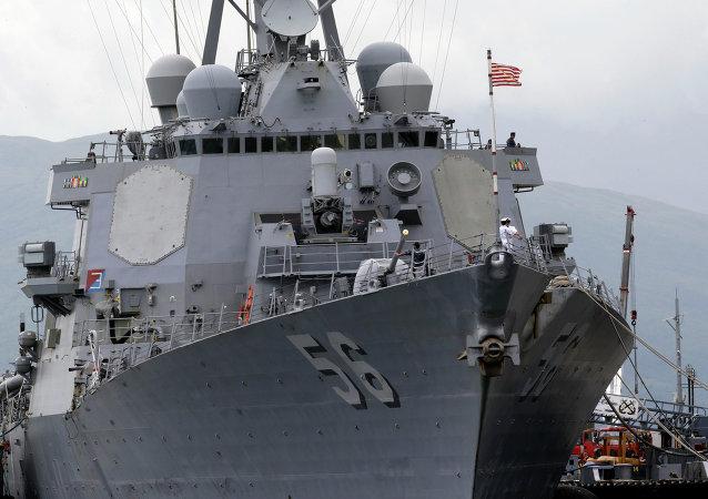Destróier USS John S. McCain, da Marinha dos Estados Unidos