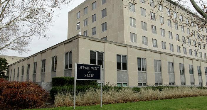 Departamento de Estado dos EUA