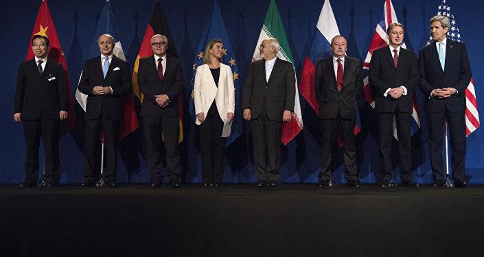 Participantes das negociações em Lausana