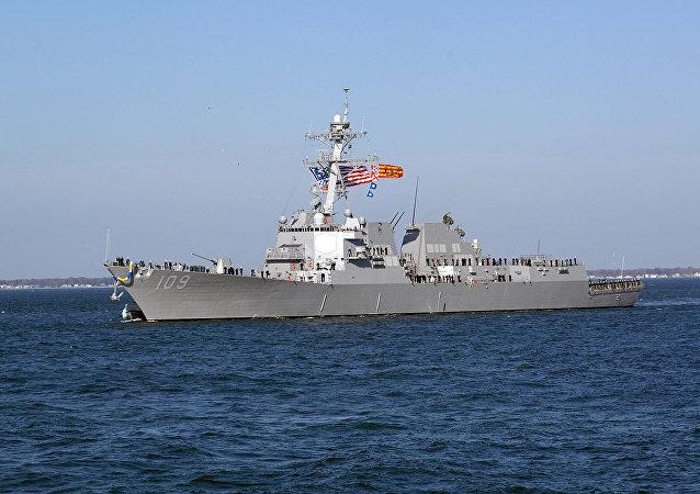 O USS Jason Dunham