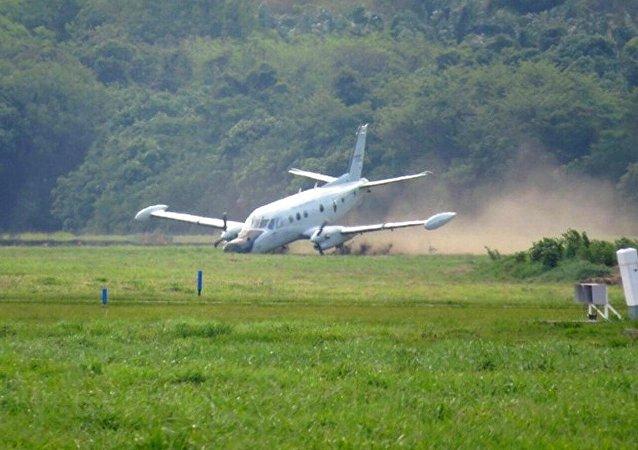 Avião da FAB sofreu acidente durante a decolagem