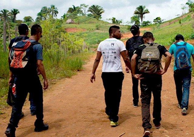 Refugiados da América Central