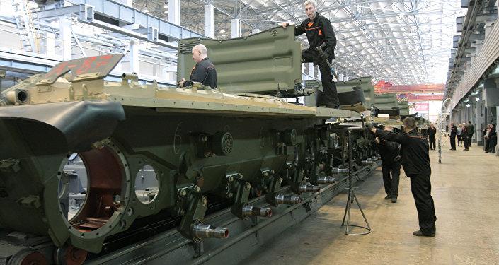 Fábrica Uralvagonzavod