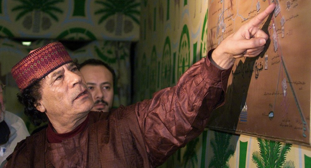 Antigo líder líbio Muammar Kadhafi