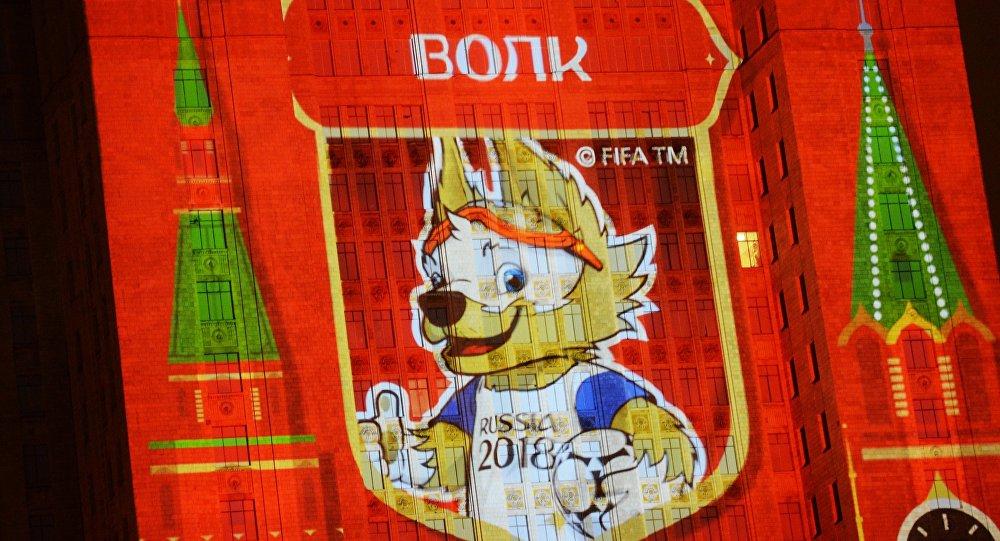 Lobo Zabivaka – mascote oficial da Copa do Mundo de 2018 na Rússia