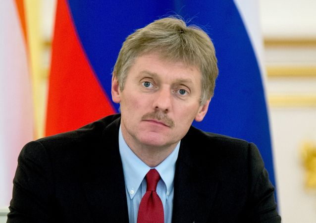 O porta-voz do presidente russo Dmitry Peskov no Kremlin