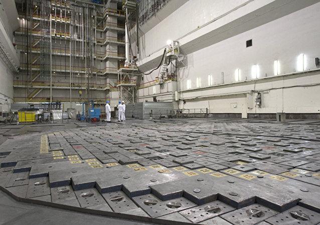 Reator de produção de plutônio da Rússia