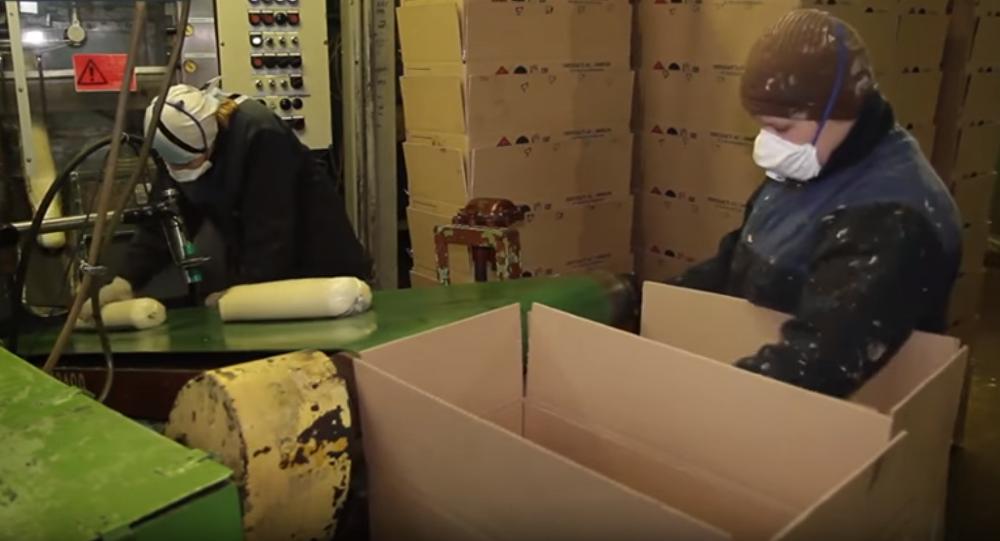 Cientistas russos criam novo explosivo superpotente