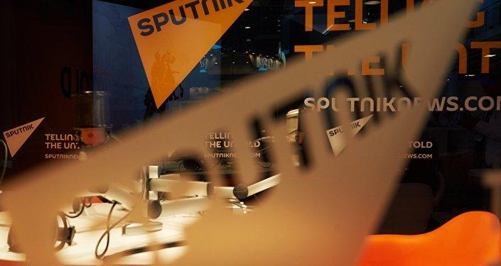 Logotipo da agência Sputnik