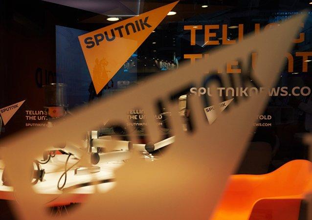 Logotipo da Sputnik