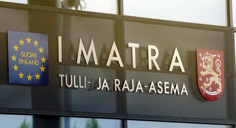 Cidade de Imatra na Finlândia situada na fronteira com a Rússia