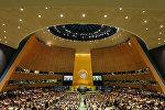 71.ª Assembleia Geral das Nações Unidas
