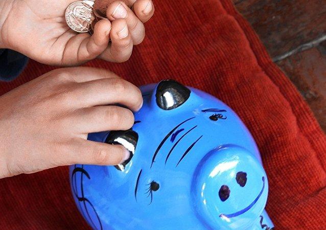 Cai volume de moedas em circulação