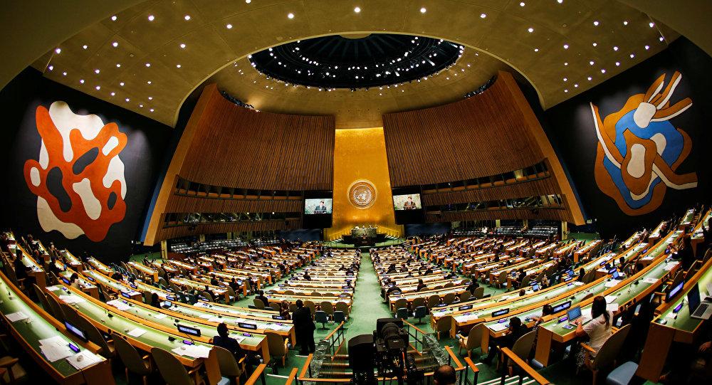 Sede da Assembleia Geral da ONU, em Nova York, EUA