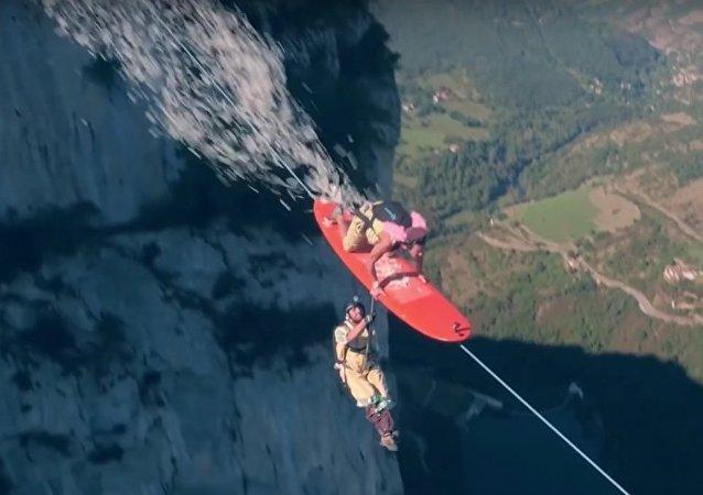 O que sabe sobre divertimento ou como surfar a uma altura de 600 metros