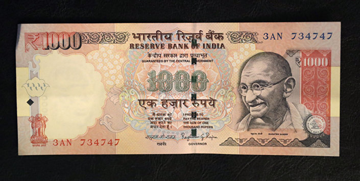 Uma nota de 1.000 rupias