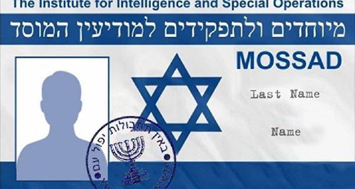 Mossad garante Israel tem'olhos e ouvidos dentro do Ir