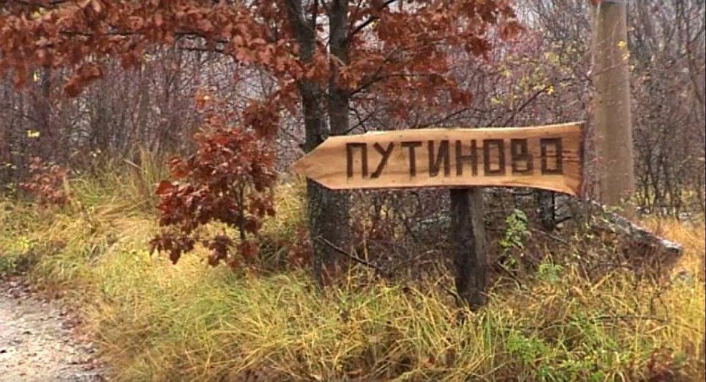 Aldeia sérvia homenageia Putin e passa a se chamar Putinovo