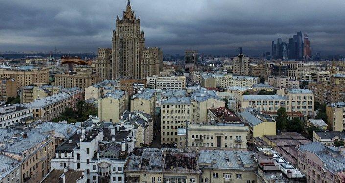Chancelaria da Rússia em Moscou