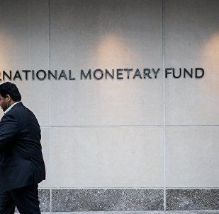 Sede do FMI (arquivo)
