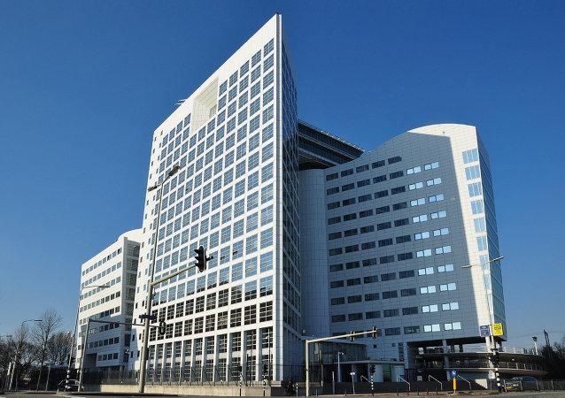 Sede do Tribunal Penal Internacional em Haia