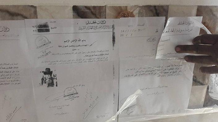 Documentos do decreto publicado pelo Daesh