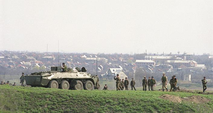 Conflito armado na República autoproclamada da Transnístria
