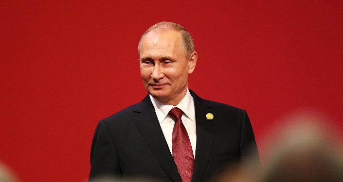 Vladimir Putin participa da cúpula da APEC em Lima, no Peru, 19 de novembro de 2016