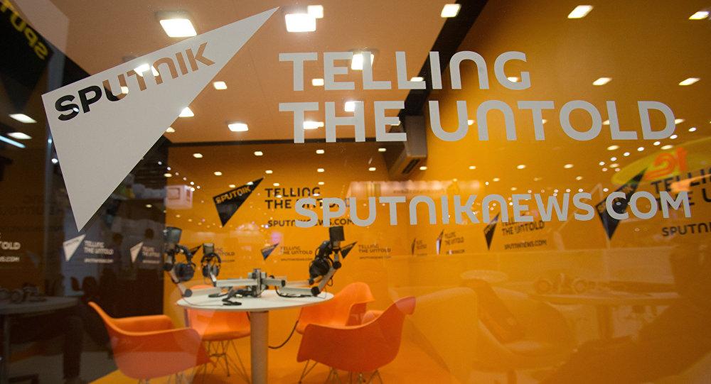 Agência de notícias e rádio internacional Sputnik