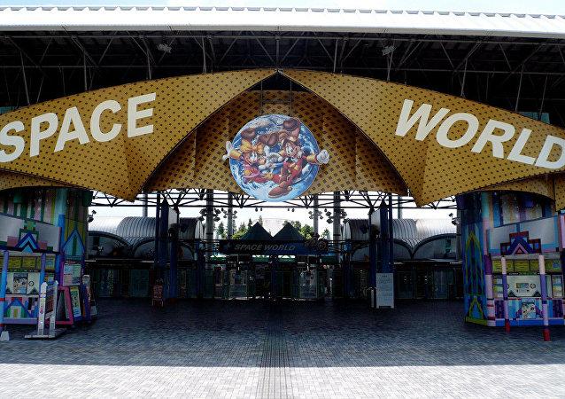 Para ilustração: Parque de divertimento Space World na cidade de Fukuoka