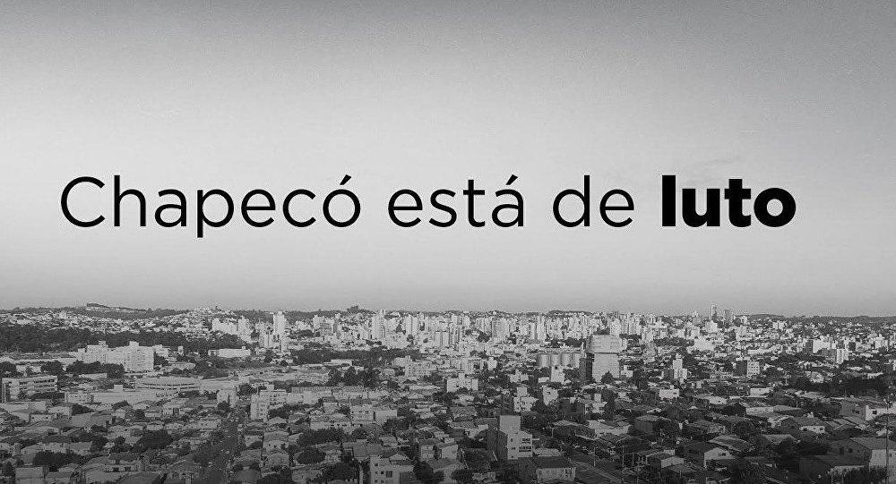 Chapecó está de Luto, diz o Facebook Oficial da Prefeitura de Chapecó