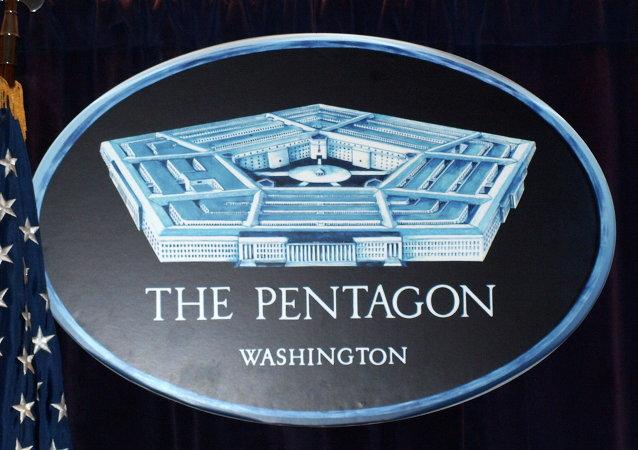 O emblema do Pentágono, sede do Departamento de Defesa norte-americano