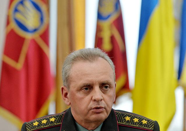 Viktor Muzhenko - chefe do Estado-Maior da Ucrânia