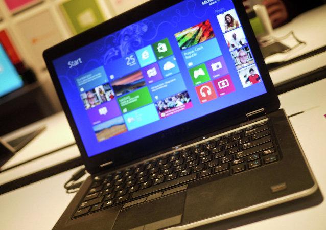 Tela exibindo o sistema operacional Windows 8