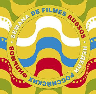 3ª Semana de Filmes Russos no Rio de Janeiro