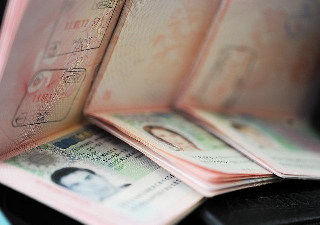 Visto de Schengen europeu