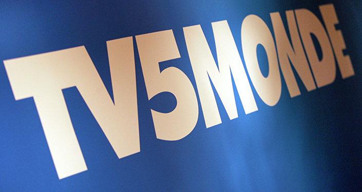 Logo da rede de TV francesa TV5 Monde