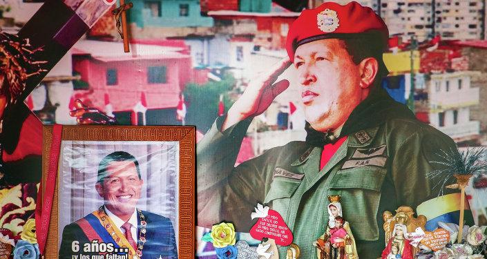 América Latina presta homenagem a Hugo Chávez no segundo aniversário da sua morte. 27 de fevereiro de 2015, Caracas, Venezuela.