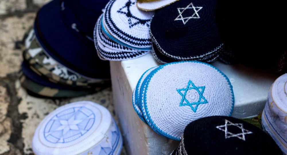 Solidéu judaica