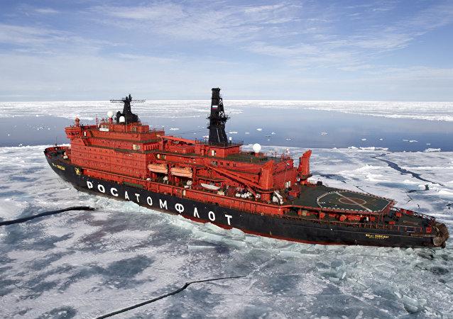 Expedição do Parque Nacional do Árctico Russo