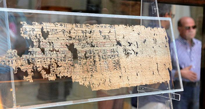 Papiro egípcio antigo